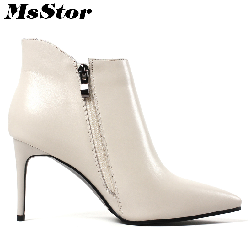 Chaussures En Msstor Aiguille Bout Femmes Élégant Bottes Zipper Beige Talon Cuir Pointu Black Femme short leather Cheville Sexy Leather Véritable Plush Beige Mode wOqXxAq