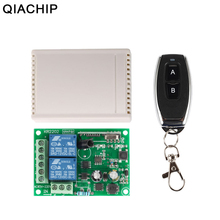 QIACHIP 433Mhz Universal Wireless Remote Control Switch AC 250V 110V 220V 2CH Relay Receiver Module + RF 433 Mhz Remote Controls