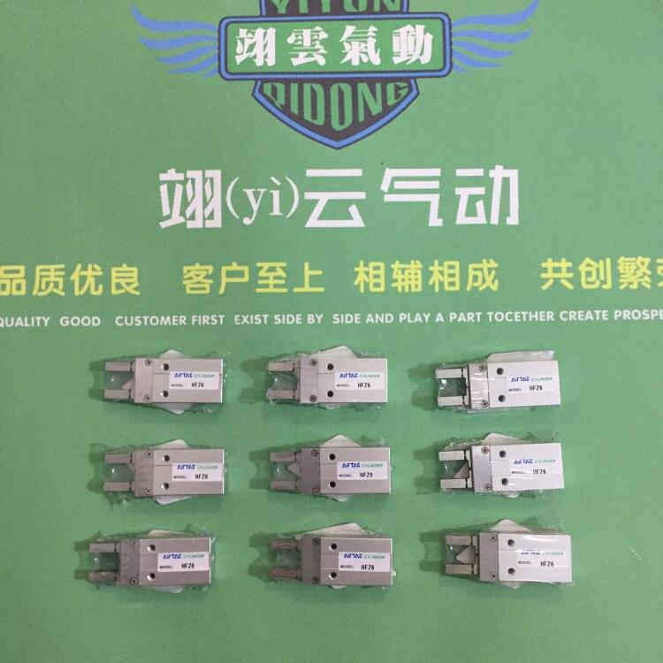 Outils pneumatiques pneumatiques de composant pneumatique de cylindre d'air de cylindre de doigt de HFZ6 AIRTAC