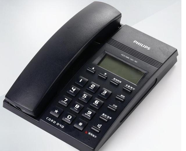 Мода Cord040 Call ID Стационарный громкой Телефон 50 Групп Хранения Для Домашнего Офиса Бизнес-Телефон