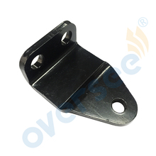 OVERSEE OUTBOARD  65W-48511-00  HOOK, STEERING For Yamaha Outboard Engine 65W-48511