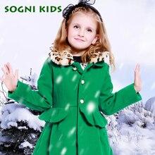Дети девушки зимой Шерстяные пальто длинный толстый верхняя одежда зеленый Лоскутная leopard Воротник Ветровка для девочки шерстяное пальто куртки