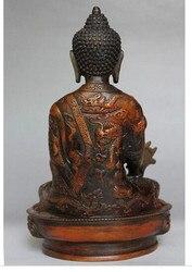 21 см старая тибетская латунь буддизм Bodhisattva статуя Будды Шакьямуни медная латунная защита статуя Будды akyamuni