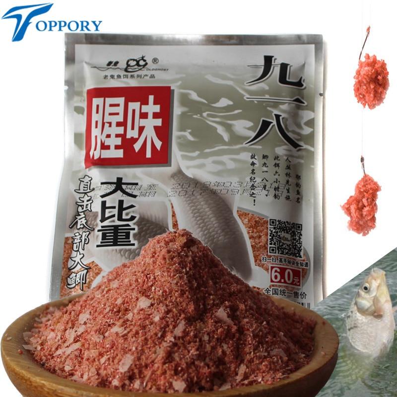 100g/ bag Herabuna Fishing Bait Crucians Bait Carp Fishing Hand Rod Dough Bait Additives Gluten Pastes Ground bait