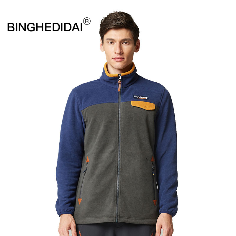 Online Get Cheap Mens Fleece Coats -Aliexpress.com | Alibaba Group