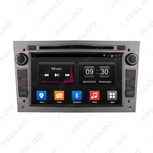 7″ inch Gray Panel Android 4.4.4 Quad Core Car DVD GPS Radio Head Unit For Opel Astra (2004~2009) #FD-4535