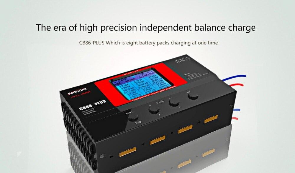 Зарядное устройство для баланса Radiolink CB86 Plus для 8 шт 2 6 S Lipo батарея в одно время профессиональная для RC Lipo батарея RC вертолет