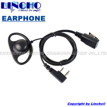 Universal 2 Pins Headsets Headphones Earphones Earpieces Hand Held Radio Security Adapter Cable for BAOFENG Walkie Talkies