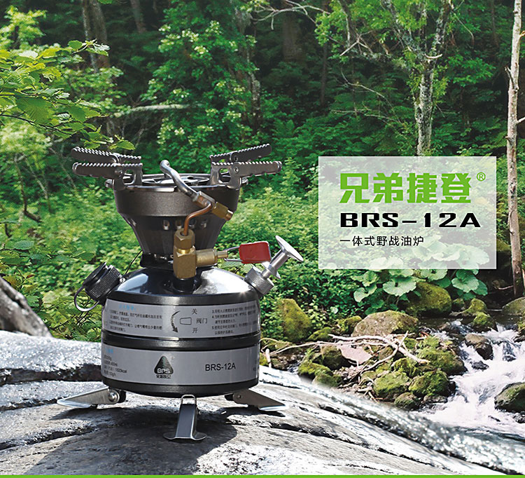 Новый Тип Бесплатная доставка масло/газ мульти-Применение плита Пособия по кулинарии плита Кемпинг Плита brs-12a