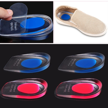 1 Pair Soft Silicone Increase Heel Support Pad Cup Gel Shock Cushion Orthotic Insole Plantar Care Half-height