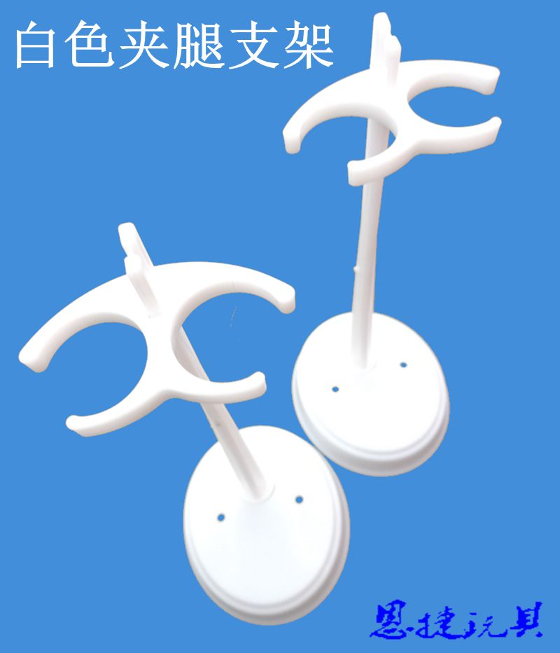 for Barbie doll stand selling plastic dolls in two colors for men and women General lumbar pinch clamp hanger Accessories