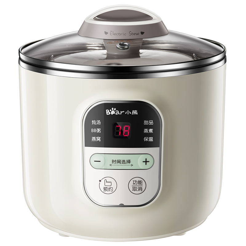 220V Household Electric Stewing Pot Machine Multifunctional Electric Baby Porridge Cooking Machine Multi Cooker EU/AU/UK 220v household electric slow stewing pot machine baby porridge food maker automatic ceramic inner stewing cooker eu au uk