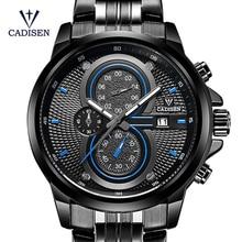 2017 Nueva Marca CADISEN Reloj hombre Deporte Militar Hombres Relojes de Pulsera de Cuarzo Caja de Reloj de Acero Inoxidable Resistente Al Agua Relogio masculino