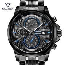 2017 New CADISEN Brand Men's Watch Sport Military Quartz Men Wristwatches Waterproof Stainless Steel Watch Box Relogio Masculino