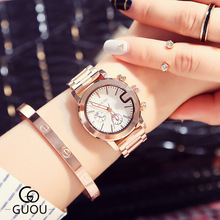 Women Stainless Steel Classic Waterproof Quartz Watch (4 colors)