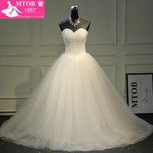 Luxo Brilhante Cristais vestido de Baile Vestidos de Casamento Do Querido Longo Catedral Trem vestido de noiva robe de mariee MTOB1796
