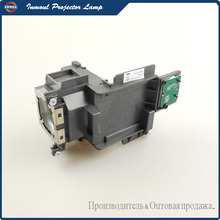 Original Projector Lamp Module POA-LMP148 for SANYO PLC-XU4000