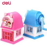 Deli Stationery Pencil Sharpener brands Hand Pencil Sharpener Small House school supplies Papeterie Machine for sharpening