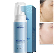 80ML Facial body Exfoliator Exfoliating Cream Facial Deep Cleansing Organic Whitening Cream Mousse Face Facial cleanser Scrub(China)