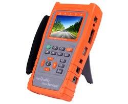 PK69K darmowa wysyłka różne moc wyjściowa kamera IP testery sterowanie PTZ i ponowne skanowanie dostępne monitorowania RS 485 sygnały|Zestawy do kontroli dostępu|   -