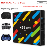 H96 MAX H1 Android 7 1 TV Box 4GB RAM 32GB ROM Set Top Box RK3328