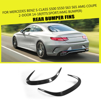Carbon Fiber Rear Bumper Side Trunk Vent Scoop Fins for Mercedes Benz S Class S550 S63 S65 AMG Sport Coupe 14 18 Not Cabriolet