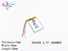 new GPS 503450 1000mah lithium-ion polymer battery 3.7V MP3/4 navigation intelligent water meter lithium batteries