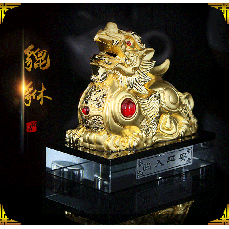 1 pc 11*6.5 CM PI XIU Chinois Bête De Voiture Intérieur Désodorisant Parfum Diffuseur Sans Liquide Auto Voiture accessoires Bonne Chance
