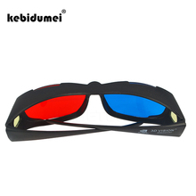 3d-Glasses NVIDIA VISION Blue Cyan Kebidumei Red Stereo Plastic for Myopia Ideal Ideal