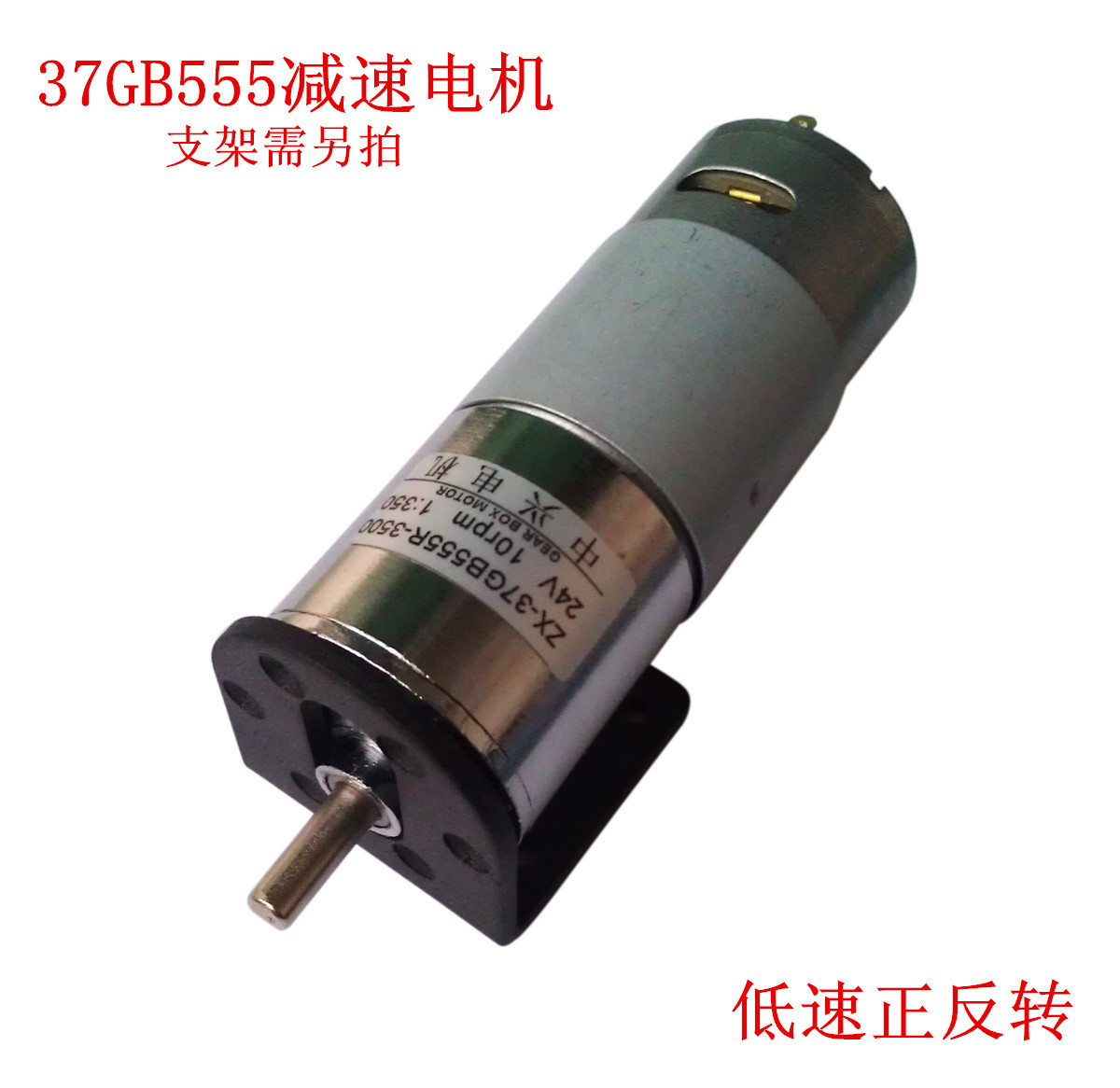 37GB555 micro DC speed reduction motor low speed positive inversion motor 12V24V slow speed adjustable motor dental endodontic root canal endo motor wireless reciprocating 16 1 reduction
