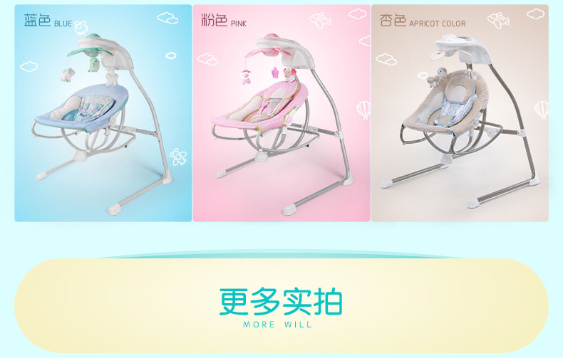 Baby rocking chair baby electric cradle rocking chair recliner comfort equipment newborn shaker sleeping basket