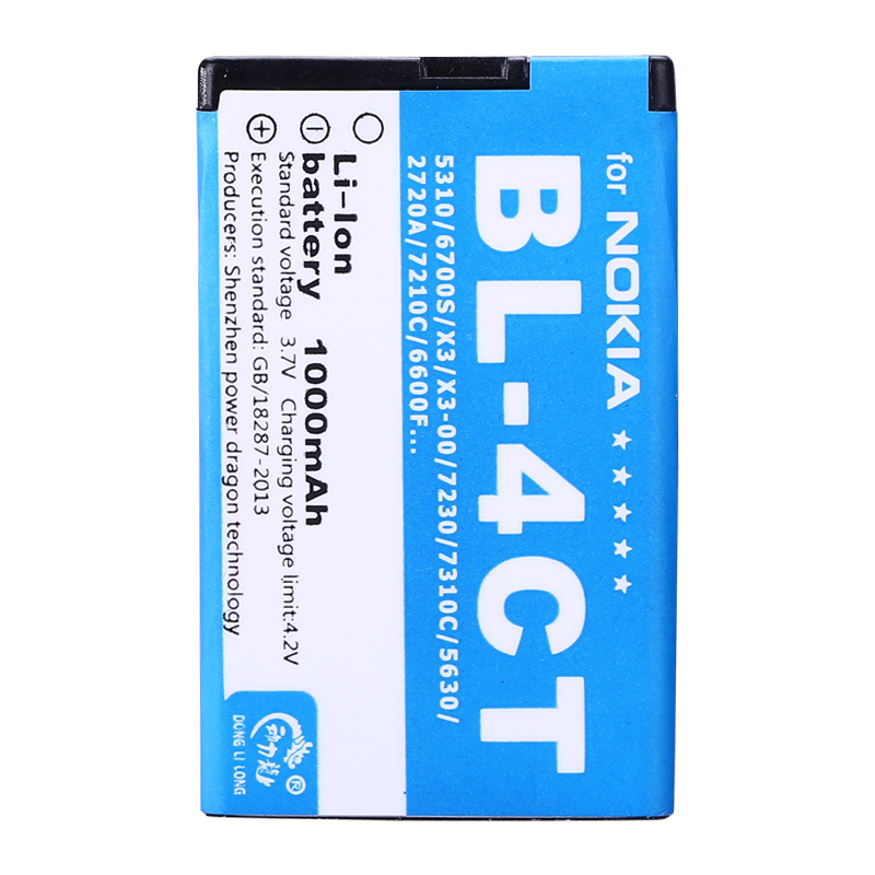 NEW BL-4CT / BL 4CT 1000mAh <font><b>Battery</b></font> Use for <font><b>Nokia</b></font> <font><b>5310</b></font>/5630XM/7212C/7210C/6600F image