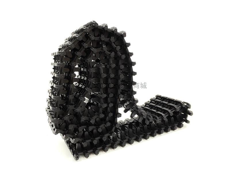 KD Long Plastic Track for Tank Crawler Belt1 4 5cm Width 78cm Length Total 100 pieces