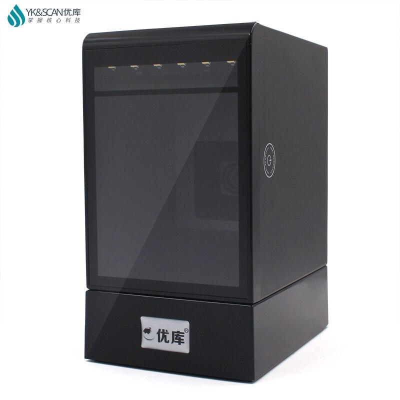 2D / QR / 1D Ներկայացման պատկերապատման - Գրասենյակային էլեկտրոնիկա
