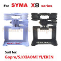 RC Quadcopter Gimbal for SYMA X8C X8W X8G X8 Series With Camera Holder Compatible With SJ/Gopro/XIAOYI Camera Gimble Spare Parts