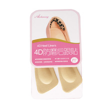Jron 1 Pairs Fabric Faced Foot Care Feet Insoles I