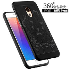 Meizu Pro 6 6 S Case/Meizu Pro 6 Plus Задняя Крышка чехлы Для Meizu Pro6 антидетонационных Броня Кремния Телефон Сумка Защиты Оболочки Кожи