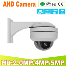CCTV Security TVI CVI AHD 2MP 5MP PTZ Dome Camera 4X Zoom 4in1 Pan Tilt 2.3~13mm Lens 5X zoom IR 30M IP66 Waterproof Vandalproof
