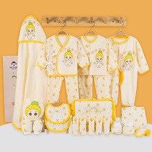 100% Cotton 21 pieces Baby Gift Set Autumn Newborn Baby Underwear Sets Infant Clothing Set Pink Yellow Blue цена