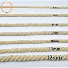 10 м/лот витой мягкий шнур из 100% хлопка натуральный цвет круглый