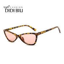 Pequeno Estreito Tendência Dos Óculos de Sol Olho de Gato Óculos de Sol Das  Senhoras Das Mulheres Da Marca Sexy Leopardo Vermelh. 6bf0eabdb6