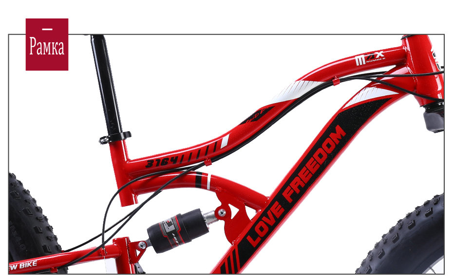 "HTB1BMwceEuF3KVjSZK9q6zVtXXah Love Freedom Mountain Bike 7 Speeds, 21Speeds .24 Speeds .27 Speeds Fat Bike 26x4.0""  Off-road gear reduction Beach Bike"