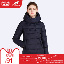 ICEbear 2017 Slim Short Coat Bio Down Jacket Winter Double Breasted Women s Cotton Parka Inside
