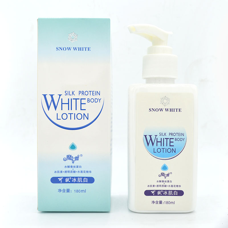 Global Freeshipping 2017 New Snow White Whitening Magic Creams Magic body lotion 180ML Makeup Skin Care face care