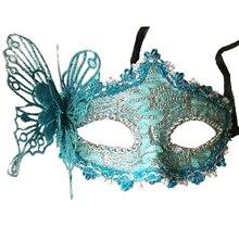 Сексуальная Женская кружевная маска венецианские маскарадные Бальные вечерние карнавальные лица, глаз(зеленый