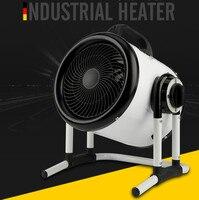 Нагреватель высокой мощности 3 кВт бытовые промышленные нагревателя офисные электрический потепление мастерской сетка сушки кафе