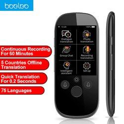 Boeleo k1 pro tradutor de voz simultânea 2.4 Polegada wifi 500mp foto tradução multi-idioma portátil inteligente tradutor de voz
