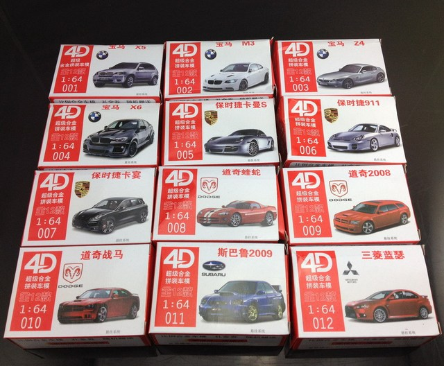 C8707 4d Model Kit Cars Diecast 1 64 Railway Layout New In