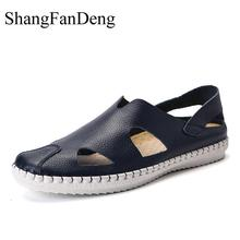 Купить с кэшбэком Outdoor Water Men Casual Shoes High Quality Leather Loafers Summer Fashion Men Shoes Plus Size 47 Male Sandalia Light Zapatos