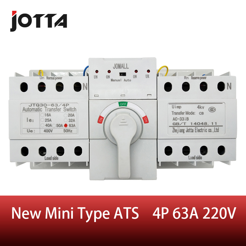 circuit breaker rated voltage 380 - New mini type ATS Automatic Transfer Switch 63A Rated voltage 220V /380V Pole 4 Rated frequency 50/60Hz Change over switch